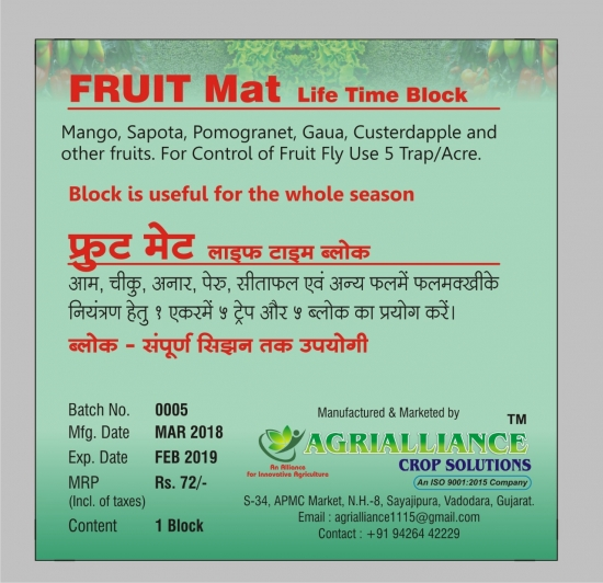 FRUITFLY BLOCK FOR FRUITS CROP